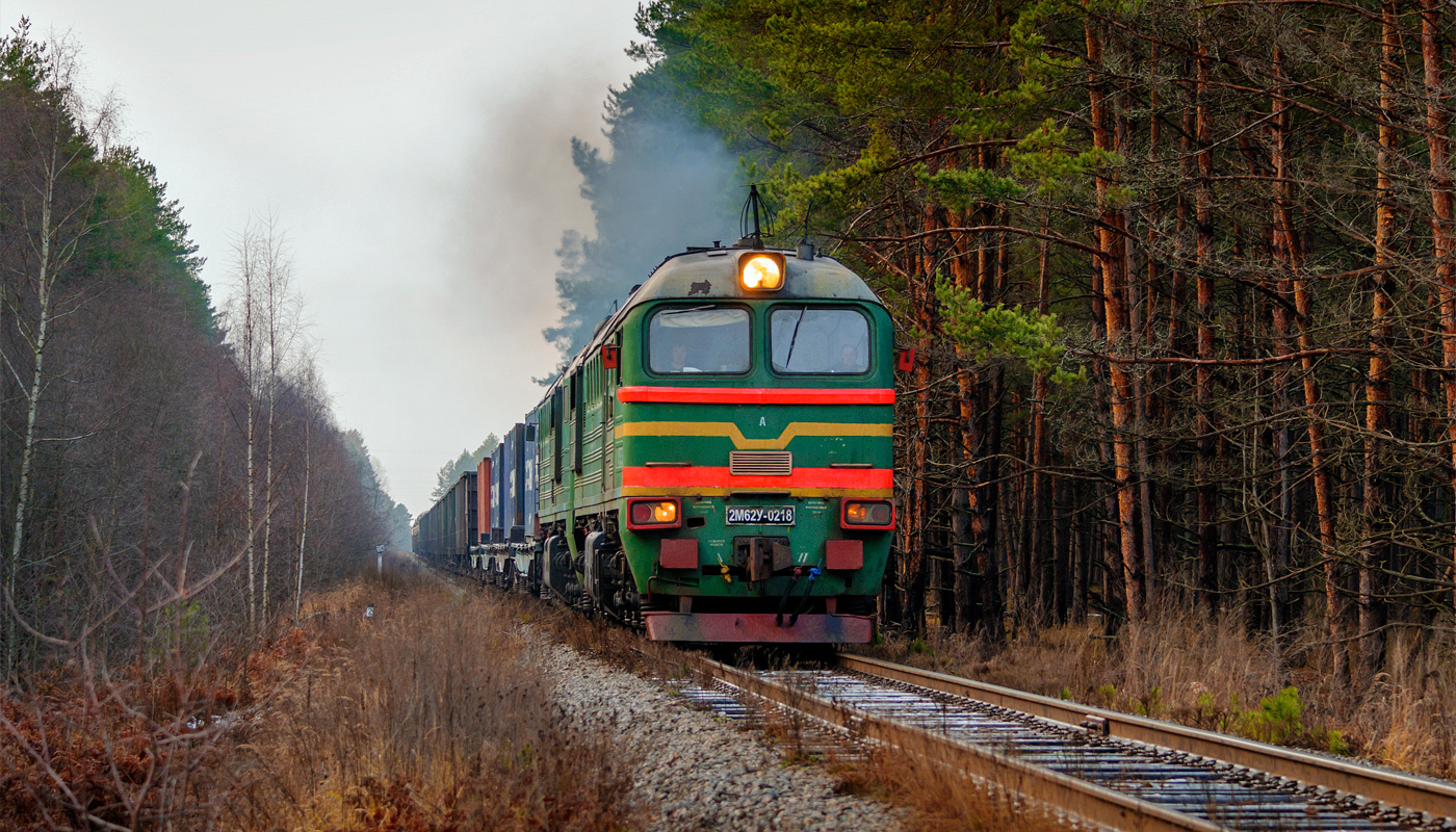 Фота: trainpix.org