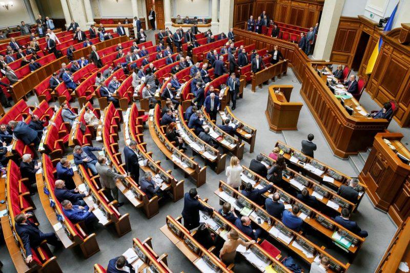 Фота nbnews.com.ua