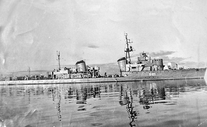 Сторожевой корабль «Орел».