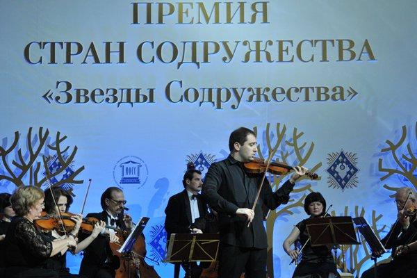 Фото: azerros.ru