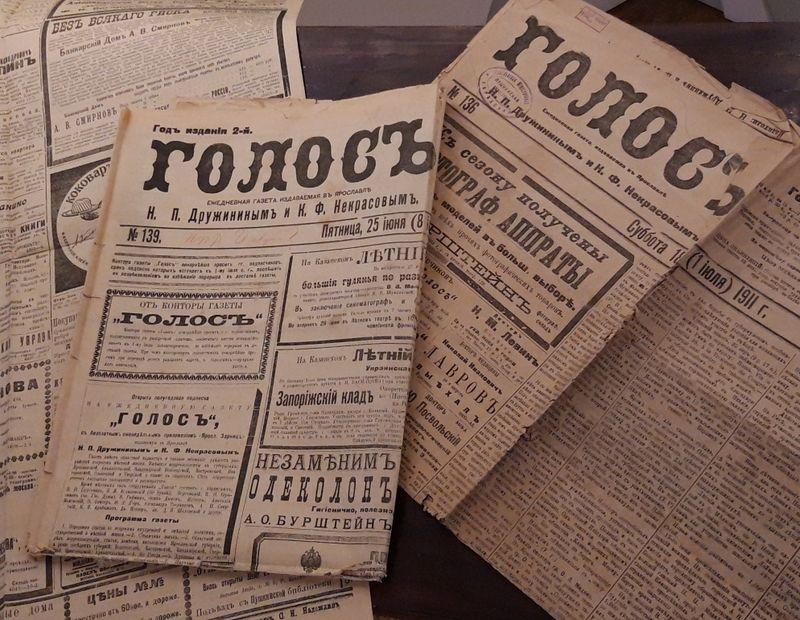 Нумары газеты «Голас». З фондаў Літаратурнага музея Максіма Багдановіча.
