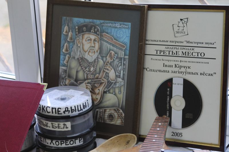 У этналабараторыі захоўваецца толькі частка вялізнага творчага  і матэрыяльнага архіва «Троіцы».