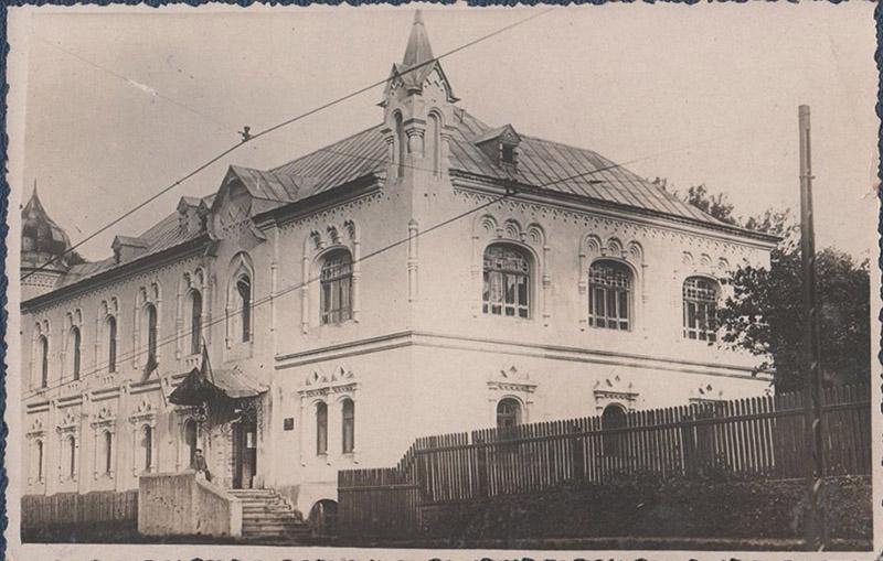 Беларускi дзяржаўны музей у Мiнску. 1936 год.
