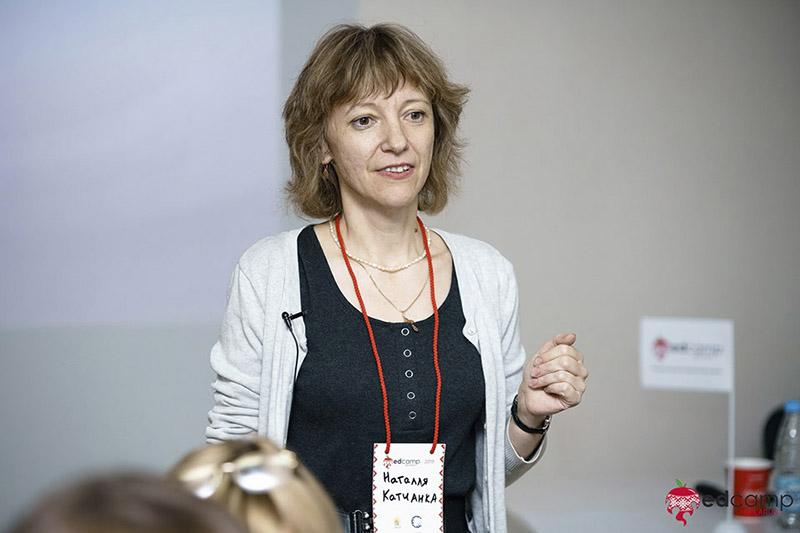 Наталья Катченко: «Давайте представим себе, что к нам едут гости из другой страны…»