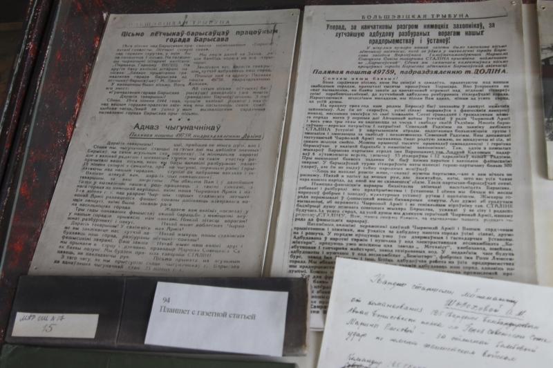 Необычная посылка упала с неба борисовчанам в июле 1944 года 2