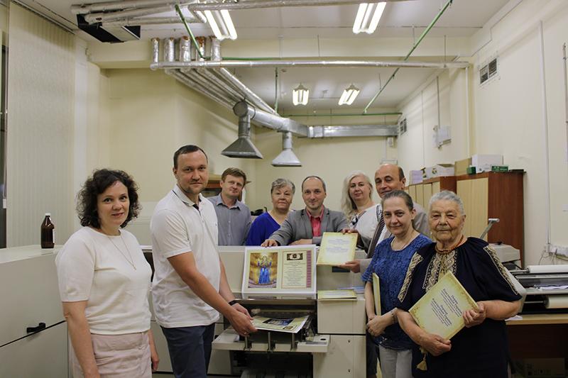 Працоўная група ў друкарні Нацыянальнай бібліятэкі
