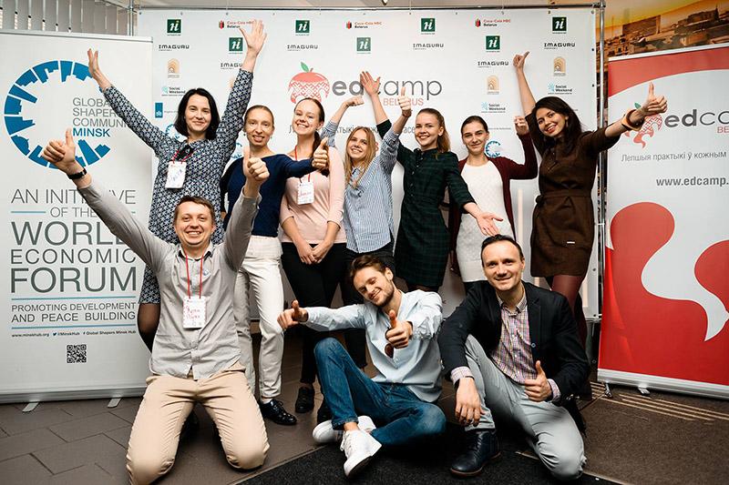 Каманда маладых прафесiяналаў з Global Shapers Minsk Hub, дзякуючы якім стала магчымым правядзенне EdCamp Belarus--2018!