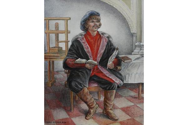 Кальмаева Людміла, Скарына.