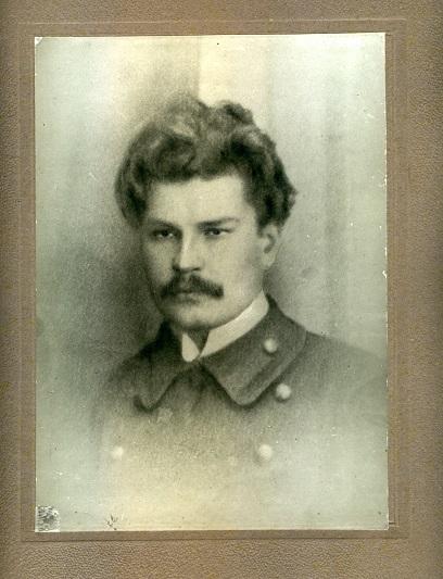 Максім Багдановіч. Яраслаўль, 1915 г.