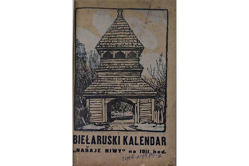Беларускі каляндар, 1911.