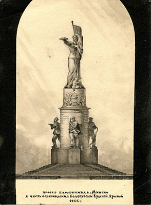 Памятники из черного гранита с 144 ч 1 учебника купить памятник кемерово туле
