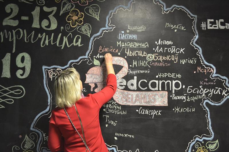 Стала традыцыяй пазначаць на карце Беларусі населеныя пункты, адкуль прыехалі ўдзельнікі EdCamp.