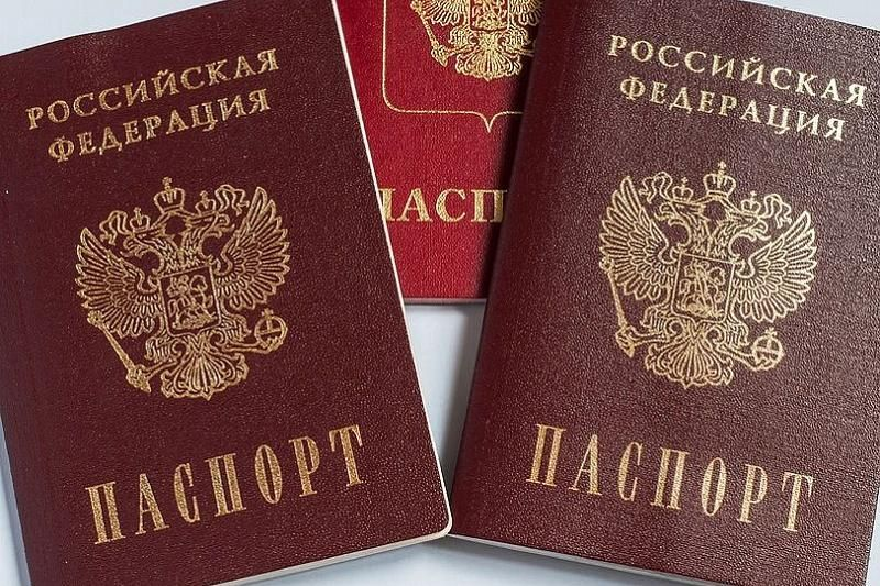 Фота kubnews.ru