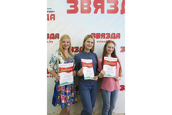 Злева направа: Ангеліна Новікава, Валянціна Трубач, Ірына Бубнова.