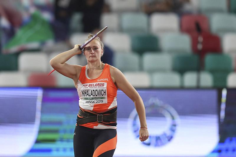 Таццяна Халадовіч.