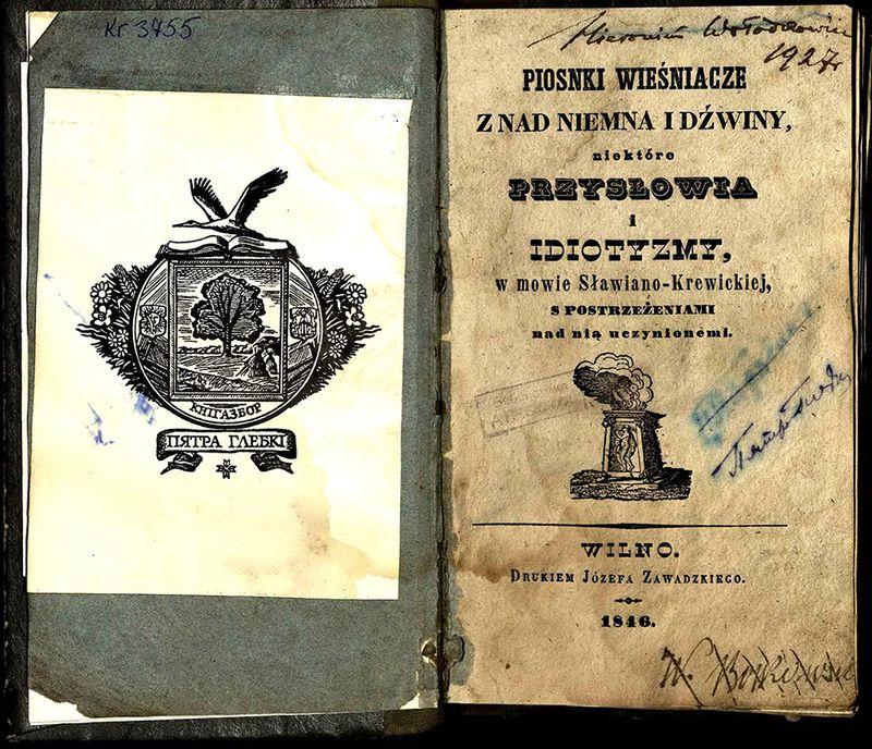 Зборнік Яна Чачота «Сялянскія песенькі з-над Нёмана і Дзвіны» (1846