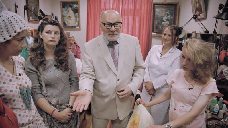 Кадр з фільма «Дэбют».