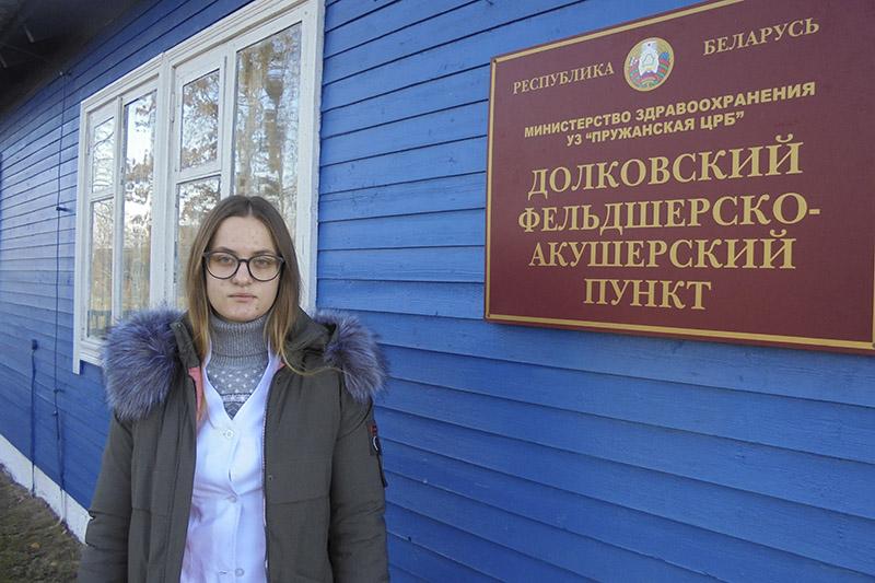 Лізавета Нічыпарук, фельчар Далкоўскага ФАПа Пружанскага раёна.