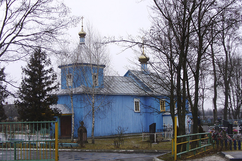 Церковь Всех Святых 1802 года. Март 2009 года