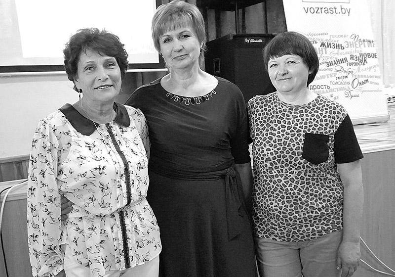 Злева направа: Лілія Салаўёва, Святлана Сідорык і Нона Буко.