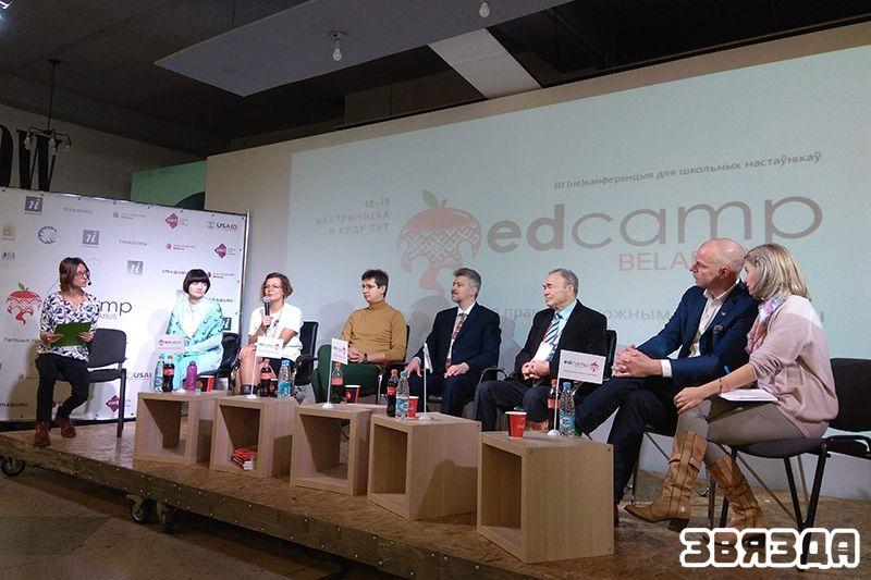 Панельная дискуссия на тему «Взаимодействие бизнеса и образования: что, кроме денег?»