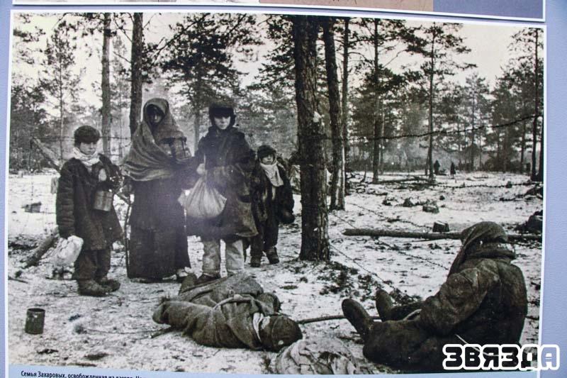 Семья Захарова, освобожденная из лагеря. На переднем плане мальчик, который подорвался на мине, и его умирающая бабушка.