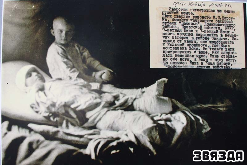Освобожденных из Озаричей детей лечили в госпиталях. Девятилетняя Нина Барсук и ее семилетний брат Коля подорвались на мине. Нине оторвало обе ноги. Коле одну.