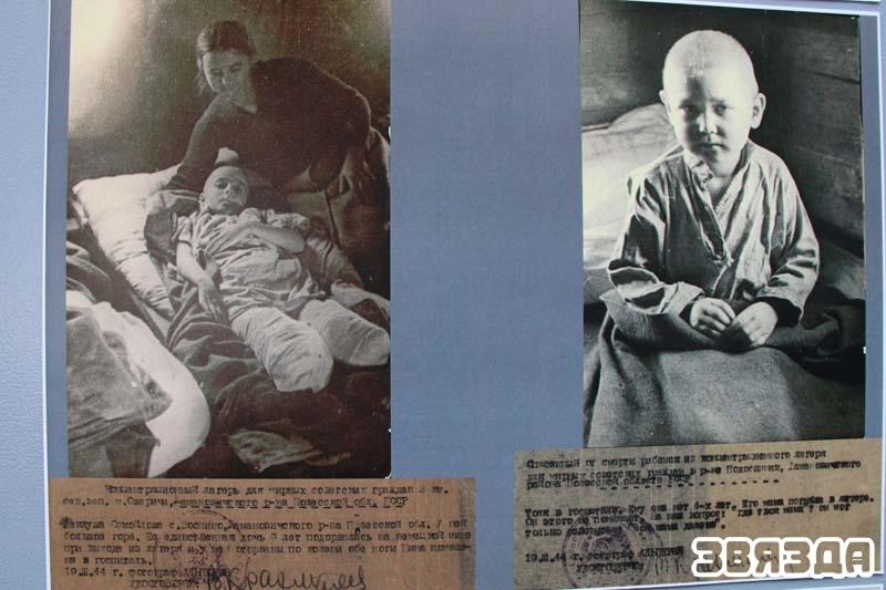 В Белорусском государственном музее истории Великой Отечественной войны открылась специализированная выставка.