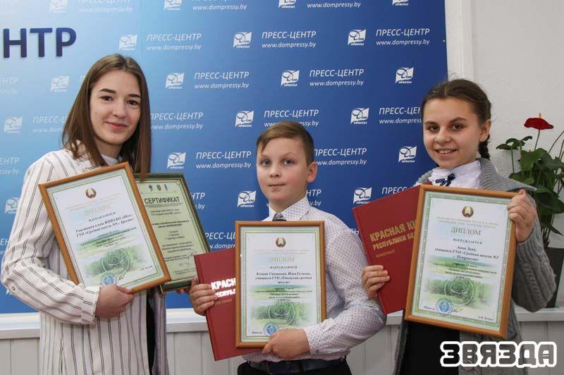 """Пераможцы конкурсу """"Прырода малой радзімы""""."""