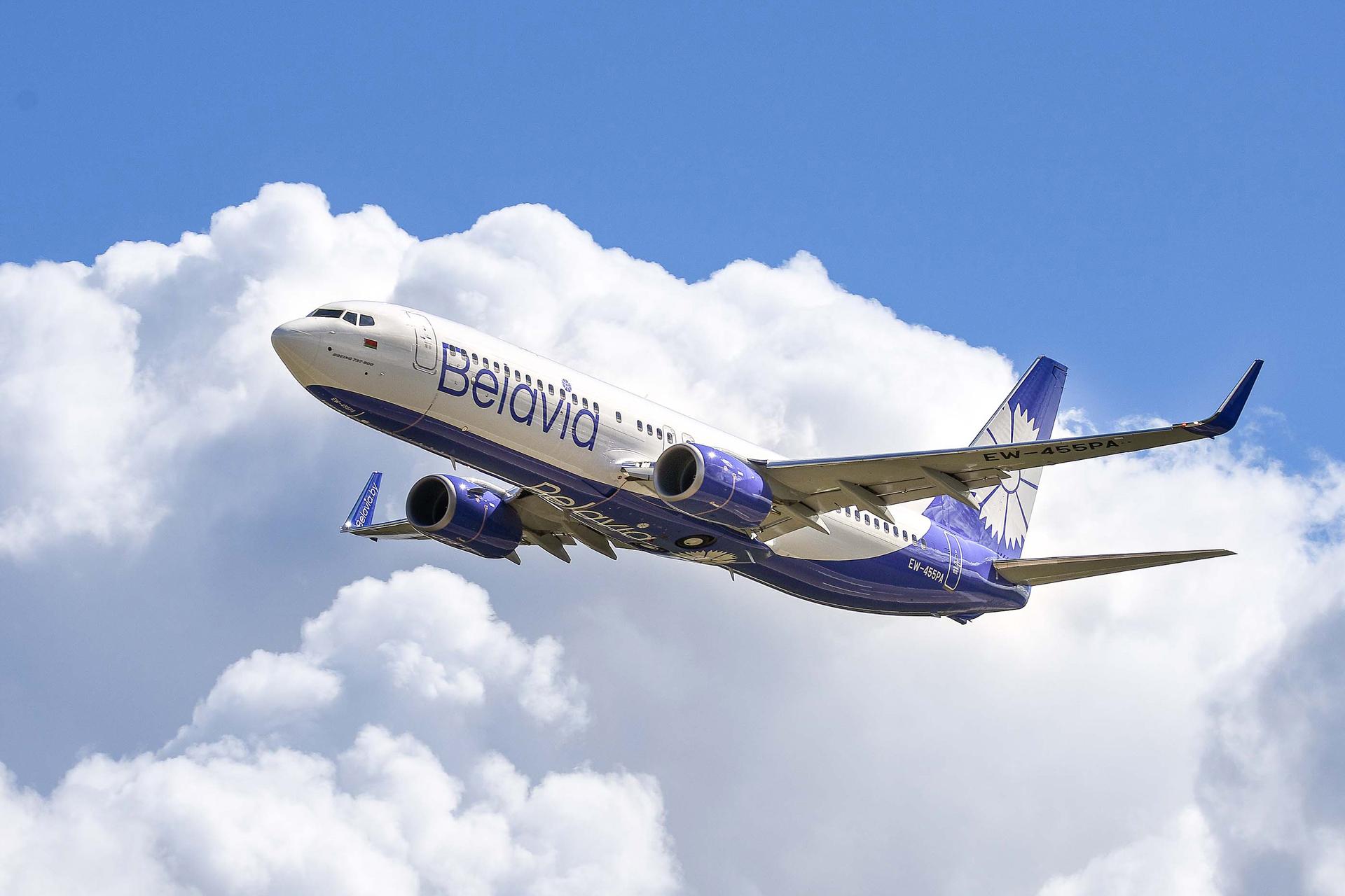 ВРостове началась продажа авиабилетов напрямой рейс вМинск