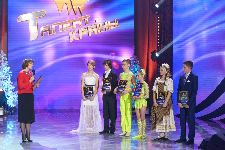 Екатерина Дулова во время вручения наград победителям проекта «Талент краіны»