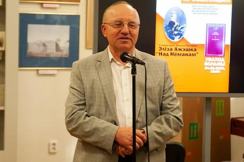 Старшыня Беларускага фонду культуры Тадэвуш Стружэцкі