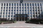 Беларускі дзяржаўны ўніверсітэт запусціў абноўлены вэб-сайт