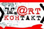 """Эскіз спектакля паводле аповесці Айтматава падрыхтуюць на """"М.@rt.кантакце"""""""