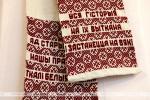 Забрадавымі ручнікамі «збабулінага куфару» знаёміць выстава ўГлыбокім