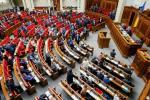 Владимир Зеленский объявил о роспуске Верховной Рады Украины