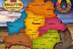 Границы Брестской, Гродненской и Минской областей изменятся к концу года