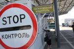 На границе со Смоленской областью появится международный пункт пропуска?