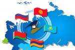 Краіны ЕАЭС да 1 жніўня прадставяць прапановы па свабодным перамяшчэнні тавараў
