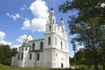 Таямніцы лёсу самай старажытнай беларускай бібліятэкі