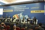 Рецепты экономических реформ искали на конференции ЕАБР