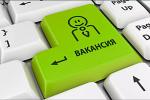 На одного зарегистрированного безработного в Минске приходится более 16 вакансий