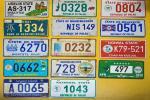 9 фактов об автомобильных номерах
