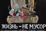 На конкурсе студэнцкіх работ «Даступная біяэтыка» вызначылі пераможцаў