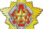 Ваенныя інспектары з ЗША правераць вайсковую часць у Беларусі 17-20 лютага