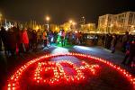 """Минприроды призывает присоединиться к акции """"Час Земли"""""""