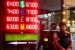 У Расіі знікнуць вулічныя табло з курсамі валют