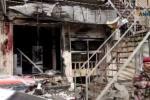 Жертвами взрыва в Сирии стали четверо американцев