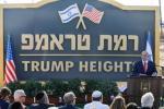"""Нетаньяху заклаў паселішча """"Вышыні Трампа"""" на Галанскіх вышынях"""