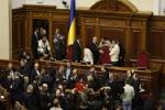 Парламент Украiны прыняў закон аб амністыі